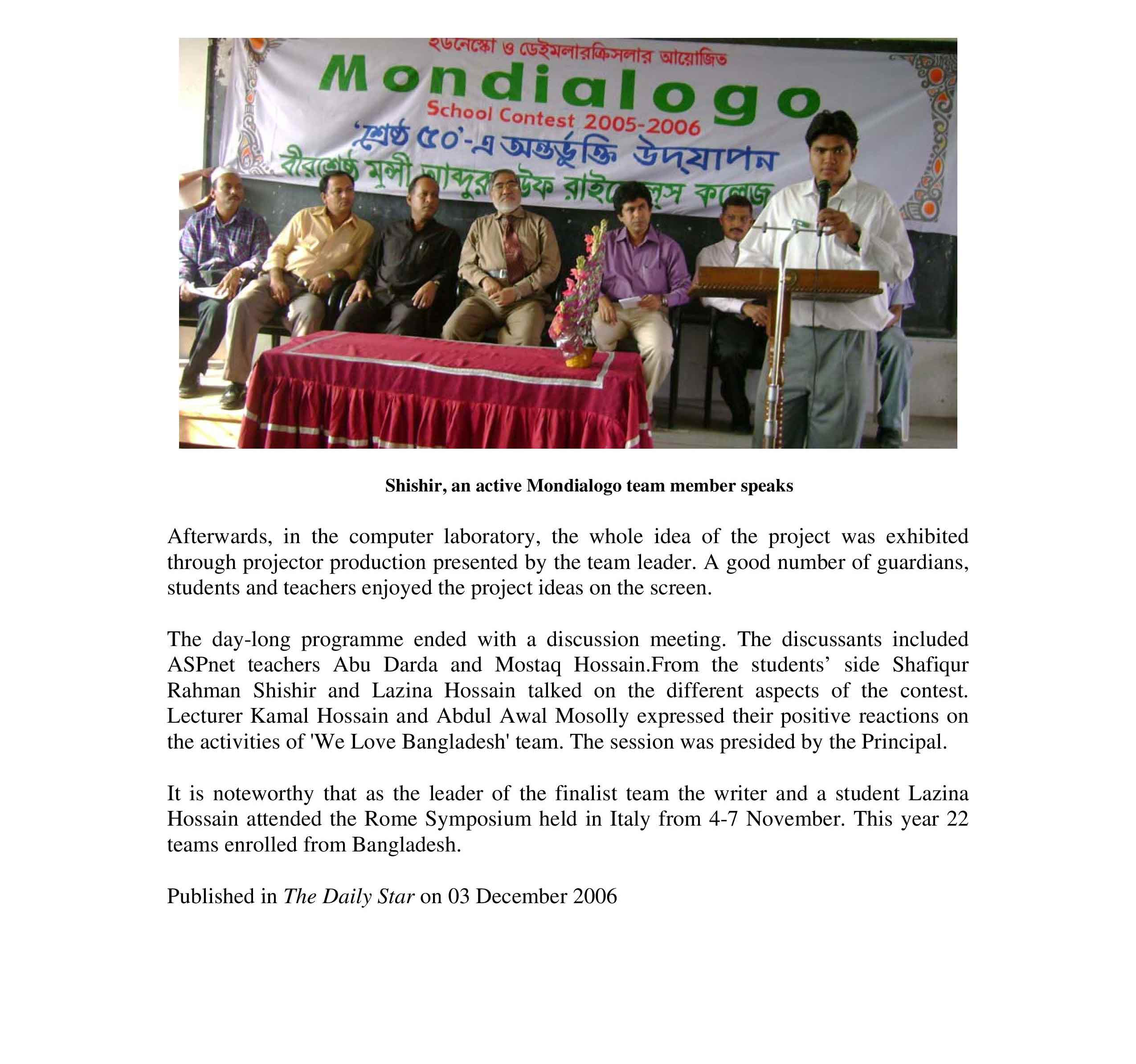 Celebrating Mondialogo Finalist