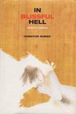 In Blissful Hell